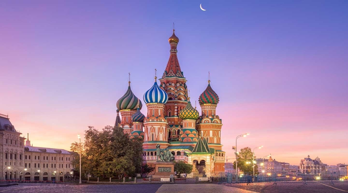 A Russian temple